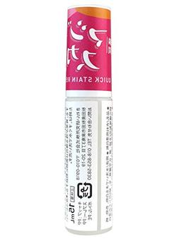Majisuka! ? Instant stain Without agent 15ml clothing bleach