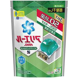 Japan Household Cleaning Supplies - Arie