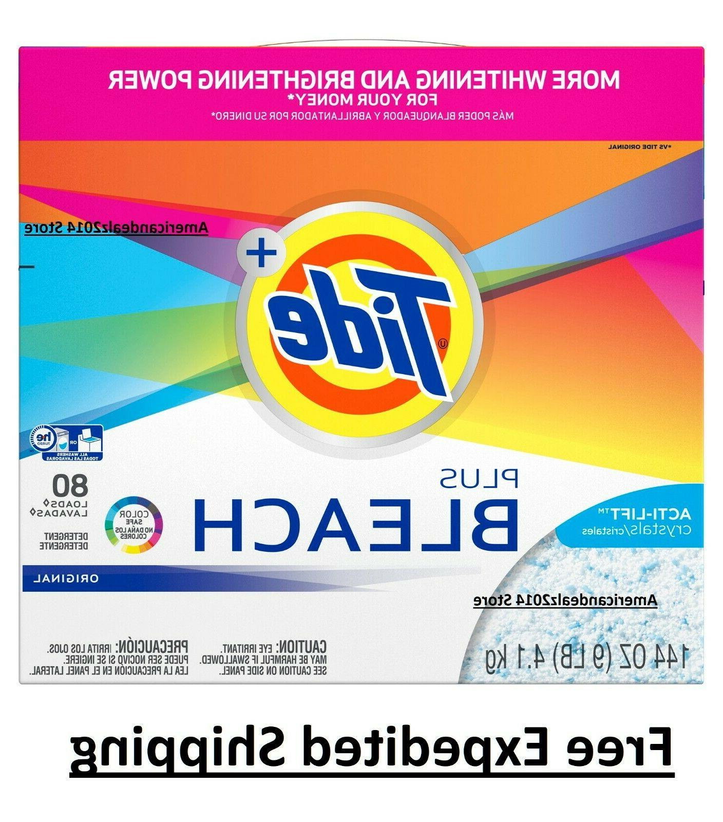 procter gamble commercial pag84998 laundry
